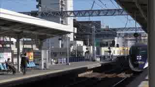 千住大橋駅 京成本線 足立区 2017年12月