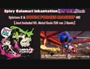 Battle With Metal Squid Sisters [US Ver. Forces & Spicy M...
