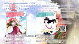 ノスタルジックレインフォール/CHiCO with HoneyWorks【クロスフェード】 thumbnail