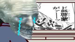 【Bloodborne】 ロールプレイ実況第30話「