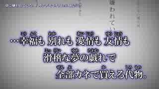 【ニコカラ】命に嫌われている。《off vocal》+4 (マスタリング有)