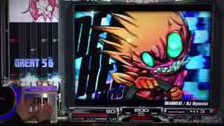 【beatmania IIDX】 DEADHEAT (SPA) 【CANNON BALLERS】 ※手元付き