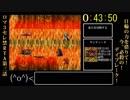 【ロマサガ3】セレクトボタン禁止RTA in 4:44:49 part3 【ゆっくり】