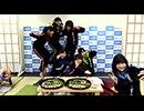 【大忘年会】2017年末のドキッ! WUGちゃんだらけの大忘年会【第1部前編】