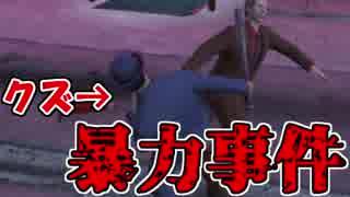 【GTA5】ストリップ見たさにコンビニ強盗