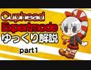 【ゆっくり解説】CupheadEx Part1