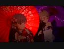 【デレステMV】美に入り彩を穿つ【小早川