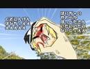 【ゆっくり虐漫画】ありさんと糞饅頭