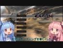 【Kenshi】早口姉妹のKenshi初見プレイpart7【VOICEROID】