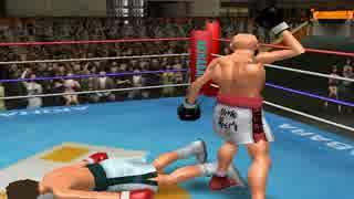 【はじめの一歩2】世界最強のボクサーをつ