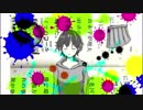【初音ミク】色の塗り方が分かりません!!【off vocal】【オリジナル曲PV】