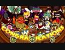 【実況】お宝探しそして新たな戦い【妖怪ウォッチバスターズ2】part21終