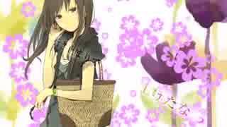 【茅歌コナギ】ロベリア/Lobelia -MistyRa