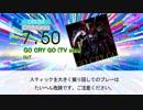 【DTX】GO CRY GO / OxT【オーバーロード2】
