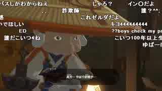 【YTL】うんこちゃん『ゼルダの伝説 ブレ