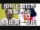 日本政府の塩対応にムン大統領が苦慮=勝手