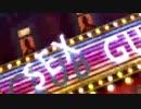 『SEXY』の「Y」が見えない性欲ギルティ!