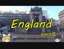 【ゆっくり旅行記】ぼっち、イギリスに行く 8