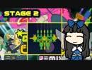 三妖精艦長フォーエバー : Captain Forever Remix STAGE 2