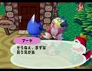 ◆どうぶつの森e+ 実況プレイ◆part21
