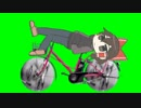 自転車に乗るMARU姉貴GB