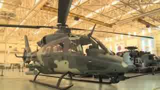 【韓国】 KAI 軽攻撃ヘリコプター