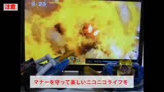 【グリス】ビルド 18話 アンケート【ネタ