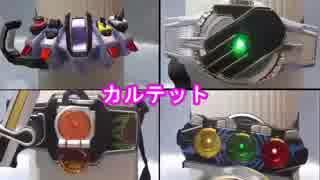 ホモと見るカマンライパーシリーズ.DECADE〜EX-AID
