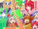 【特撮】『北川怪獣アパート』第295話【漫画】