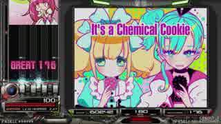 【beatmania IIDX】 Chemical Cookie (SPA) 【CANNON BALLERS】 ※手元付き