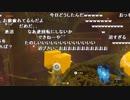 【YTL】うんこちゃん『ゼルダの伝説 ブレス オブ ザ ワイルド』part32