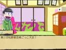 [シノビガミ]ライジングGMの忍者ごっこ[キャラリスペック回]