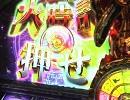 【ペカるTV】5号機最狂フラグ1/200000「アテナフリーズへの道vol.1」【...