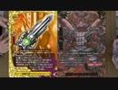 カードギルド バディファイト対戦動画 part12