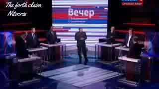 FGOで最もエッチな子を決める討論会 in ロシア
