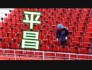【平昌オリンピック】競技施設の「最新情報」キタ━━━(゚∀゚)━━━!!