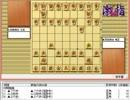 気になる棋譜を見よう1230(羽生竜王 対 佐藤九段)