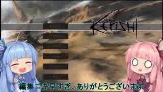 【Kenshi】早口姉妹のKenshi初見プレイpart11【VOICEROID】
