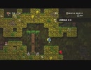 """【RTA】Spelunky """"Any%"""" in 1:37.251 【WR】"""
