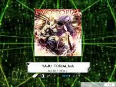 YAJU-TORIAL.ksh