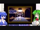 レトロゲーメイド第12話「美食戦隊薔薇野郎」