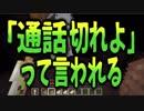 【マイクラ肝試し2017】マイクラで肝試しの神となる【えふやん視点】Part:2