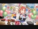 【ゆゆゆい】みんなからの贈り物【1月誕】