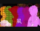 【MMD文アル】弓先生と刃先生で威風堂々【お着替えあり】