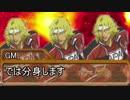 【ゆっくりTRPG】サンタを信じる大人たちのクトゥルフpart3【最終回】