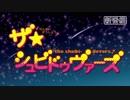 【男声四部合唱】星色ガールドロップOP 歌