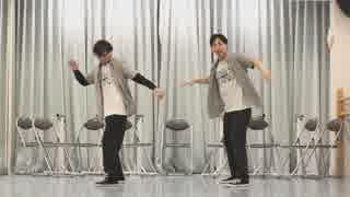 【しょまとがんそ】命ばっかり【踊ってみ