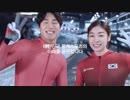 平昌オリンピック-キム・ヨナ