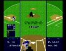 PCエンジン プロ野球ワールドスタジアム (1988)