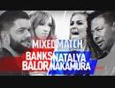【WWE・MMC】 ベイラー&サシャ vs 中邑&ナタリア【18.01.16】